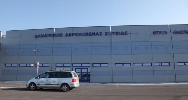 Αεροδρόμιο Σητείας ΒΙΤΣΕΝΤΖΟΣ ΚΟΡΝΑΡΟΣ