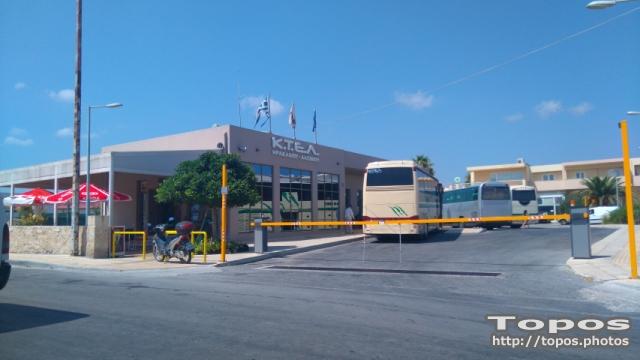 Σταθμός ΚΤΕΛ