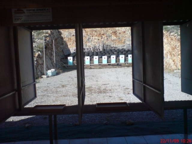 Maronia Shooting range