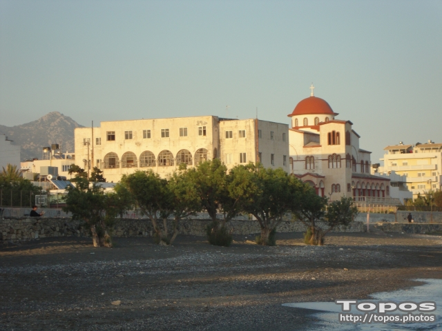 Holy Metropolis of Ierapetra and Siteia