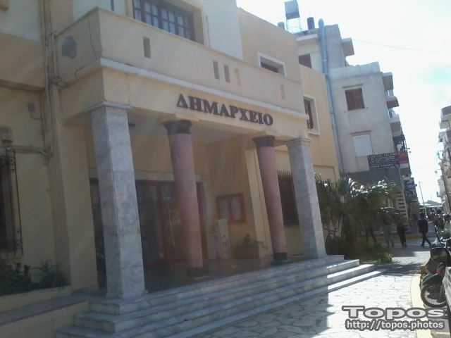 Town Hall - Ierapetra