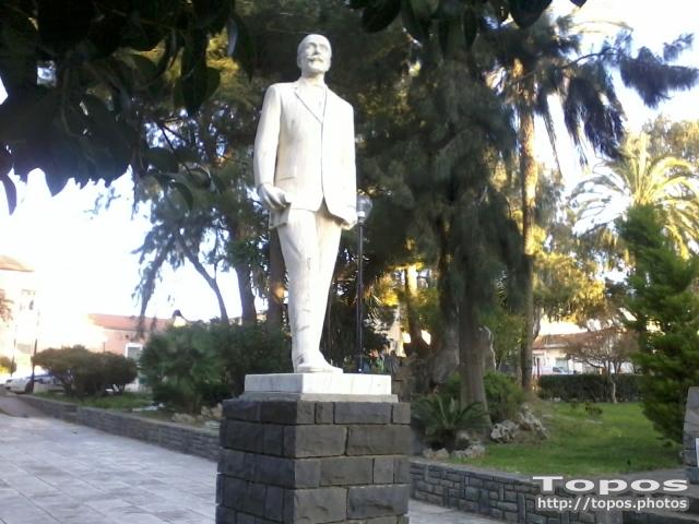 Eleftherios Venizelos Statue