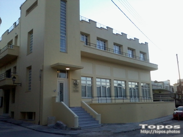 Petra and Cheronessos  Metropolis Offices