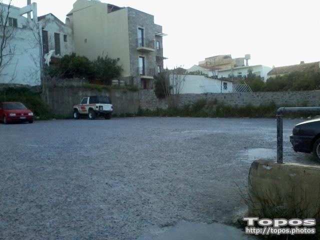 Χώρος Στάθμευσης