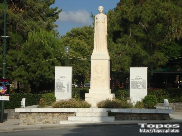 Heroon Statue