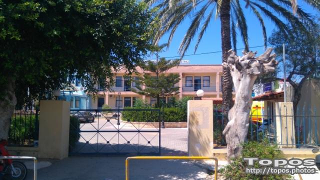 Γενικό Νοσοκομείο Ιεράπετρας