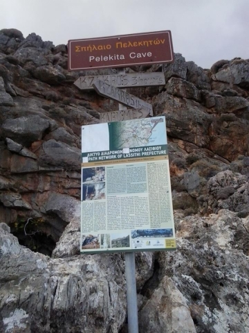 Σπήλαιο Πελεκητών