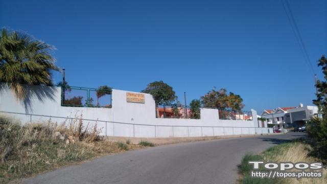 3rd Nipiagogeio Sitias