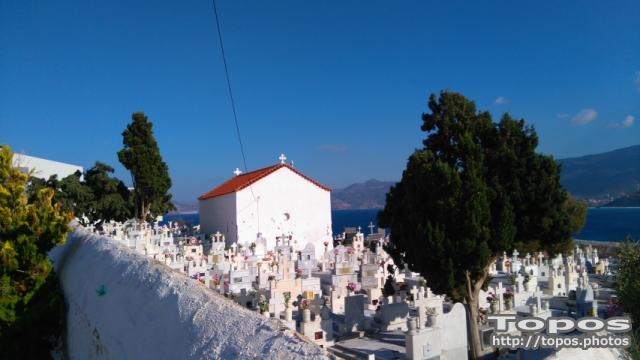 Εκκλησία - Κοιμητήριο