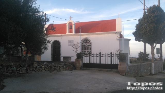 Agios Panteleiomonas