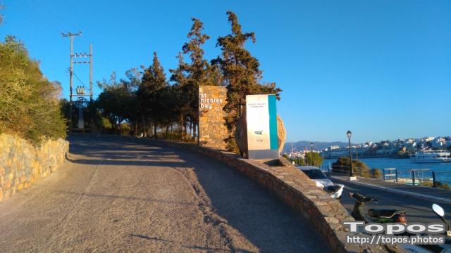 Hotel St. Nicolas Bay Resort Hotel