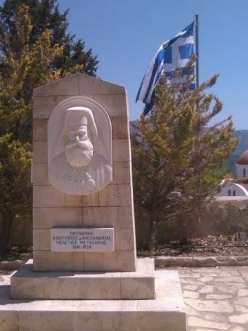 Μελέτιος Μεταξάκης