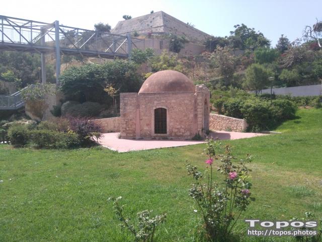 Οθωμανική Κρήνη/Δεξαμενή «Ουτσλέρ Τεκεσί»