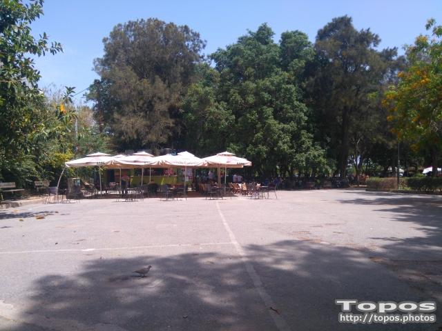 Πάρκο Γεωργιάδη