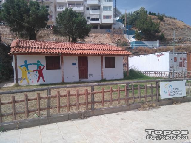 Σώμα Ελλήνων Οδηγών