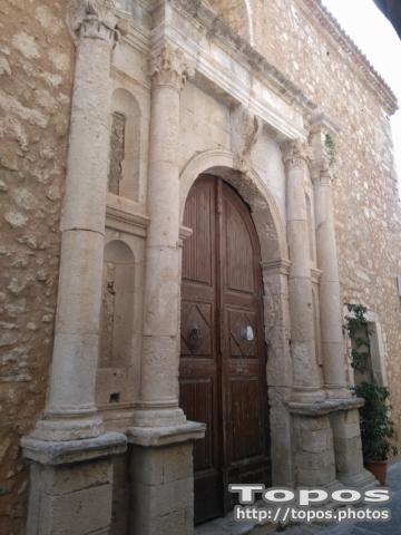 Τεμενος Νερατζε