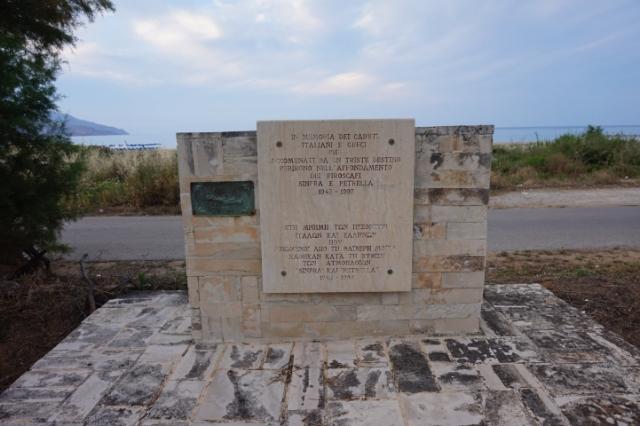 Μνημείο Sinfra και Petrella