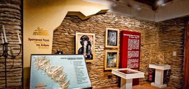 Μουσείο Λαογραφίας και Χριστιανικής Τέχνης