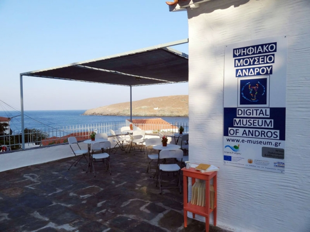 Digital Museum of Andros