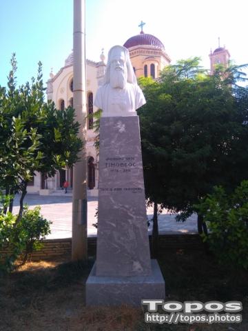 Timotheos Kastrinogiannakis