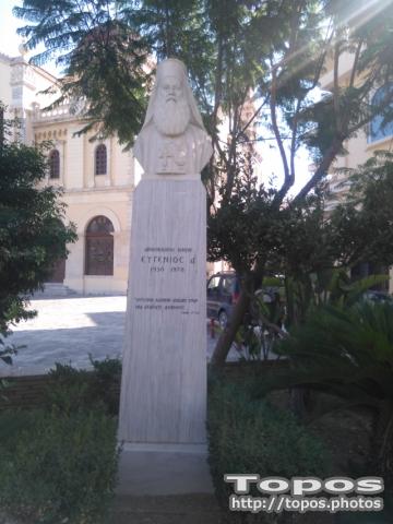 Αρχιεπίσκοπος Κρήτης Ευγένιος Α