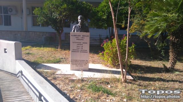 Νικόλαος Καλημεράκης