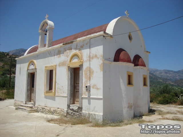 Agios Apostolos