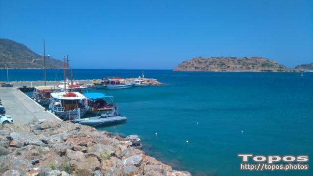 Plaka Port