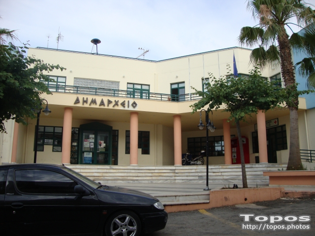 Malia Town Hall