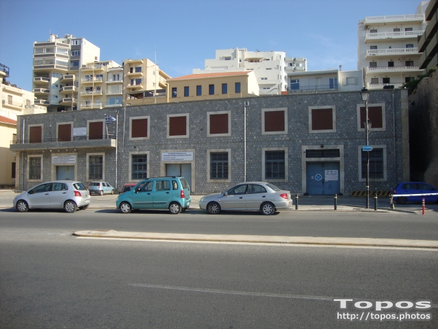 Αποκεντρωμένη Διοίκηση Κρήτης
