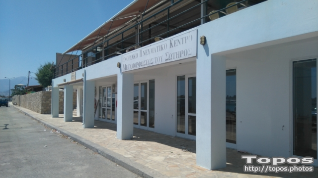 Church Cultural Center