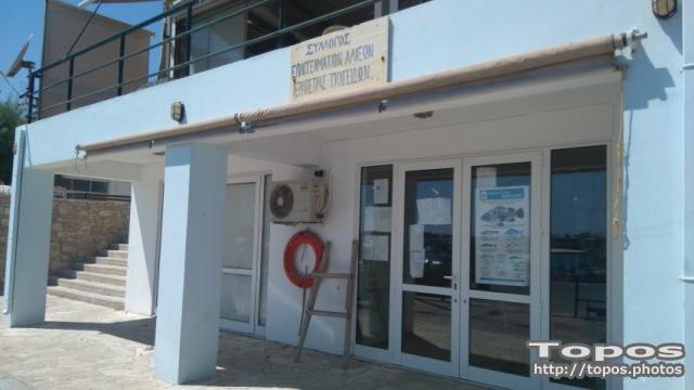 Poseidon Club