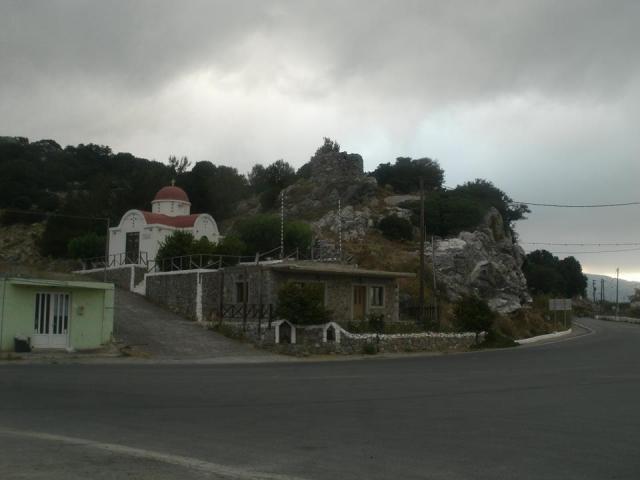 Άγιος Τίτος